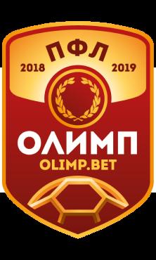 ОЛИМП ПФЛ